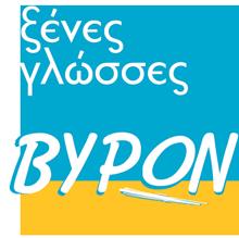 BYRON LANGUAGE SCHOOL